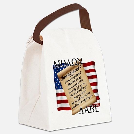 Second Amendment 2 Dark Canvas Lunch Bag