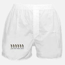 Euphonium Photo Boxer Shorts