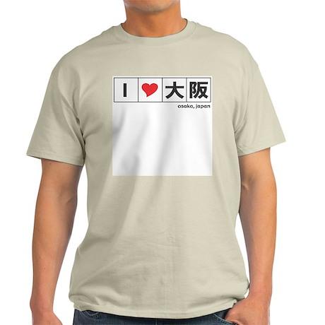 I Love Osaka Ash Grey mens T-Shirt