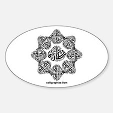 Tariq Arabic Calligraphy Oval Decal