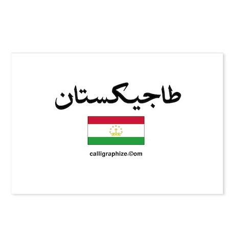 Tajikistan Flag Arabic Postcards (Package of 8)