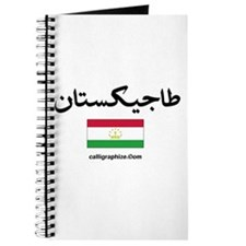 Tajikistan Flag Arabic Journal