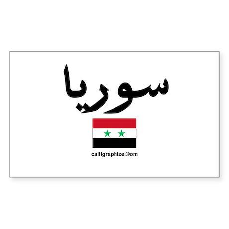 Syria Flag Arabic Calligraphy Sticker (Rectangular