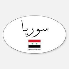 Syria Flag Arabic Calligraphy Oval Decal