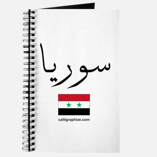 Syria Flag Arabic Calligraphy Journal