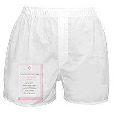 ibd-5i-136_proof Boxer Shorts