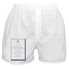 ibd-5i-134_proof Boxer Shorts