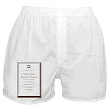 ibd-5i-135_proof Boxer Shorts
