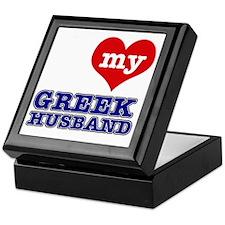 I Love My Greek Husband Keepsake Box