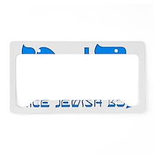NJB - Nice Jewish Boy License Plate Holder