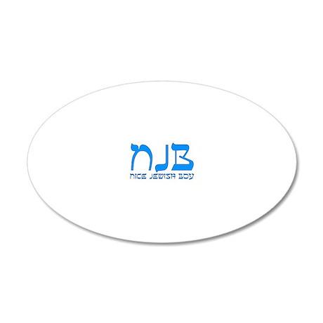 Njb Nice Jewish Boy Wall Sticker By Admin Cp18503760