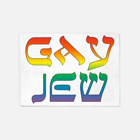 Gay Jew 5'x7'Area Rug