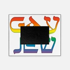 Gay Jew Picture Frame