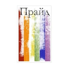 Russian Pride Worn Rainbow Bumper Stickers