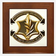 IDF International Volunteer Emblem Framed Tile