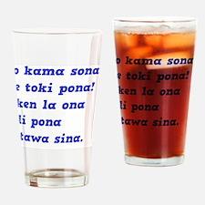 toki pona slogan 4 Drinking Glass