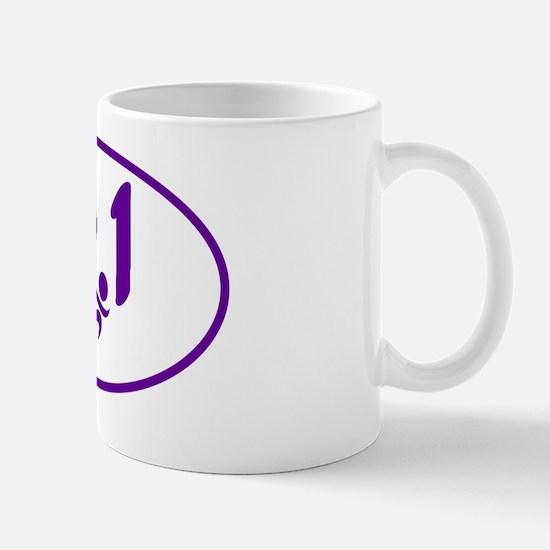 Purple 13.1 half-marathon Mug