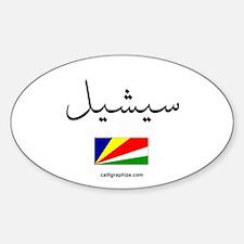 Seychelles Flag Arabic Oval Decal