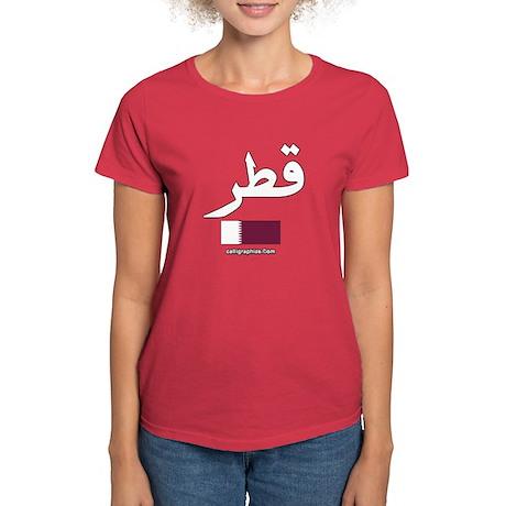 Qatar Flag Arabic Women's Dark T-Shirt
