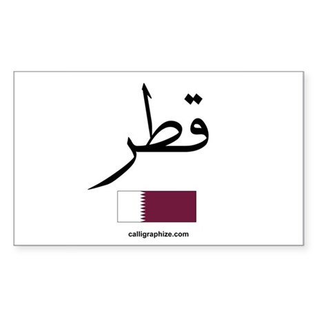 Qatar Flag Arabic Rectangle Sticker