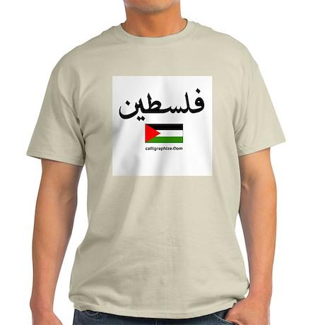 Palestine Flag Arabic Light T-Shirt