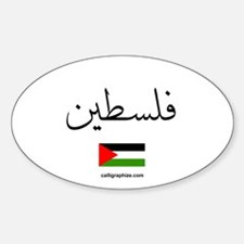 Palestine Flag Arabic Oval Decal