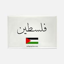 Palestine Flag Arabic Rectangle Magnet