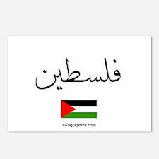 Palestine Flag Arabic Postcards (Package of 8)
