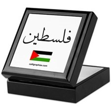 Palestine Flag Arabic Keepsake Box