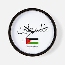 Palestine Flag Arabic Wall Clock