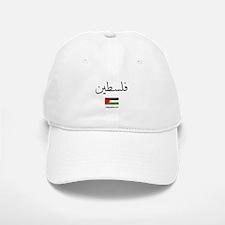 Palestine Flag Arabic Baseball Baseball Cap