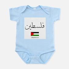 Palestine Flag Arabic Infant Bodysuit