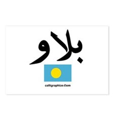 Palau Flag Arabic Calligraphy Postcards (Package o