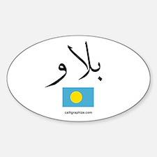 Palau Flag Arabic Calligraphy Oval Decal
