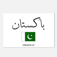 Pakistan Flag Arabic Postcards (Package of 8)