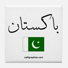 Pakistan Flag Arabic Tile Coaster