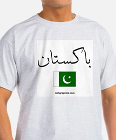 Pakistan Flag Arabic T-Shirt