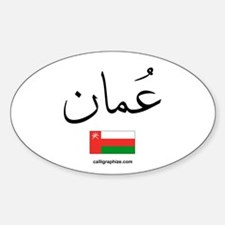 Oman Flag Arabic Calligraphy Oval Decal