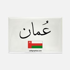 Oman Flag Arabic Calligraphy Rectangle Magnet