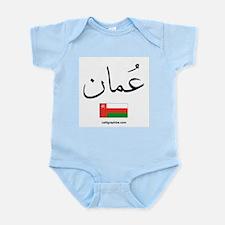 Oman Flag Arabic Calligraphy Infant Bodysuit