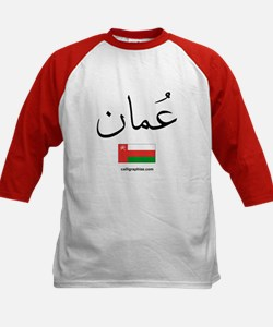 Oman Flag Arabic Calligraphy Kids Baseball Jersey