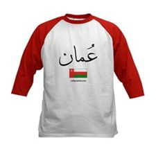 Oman Flag Arabic Calligraphy Tee