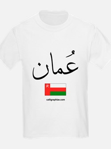 Oman Flag Arabic Calligraphy T-Shirt