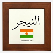 Niger Flag Arabic Calligraphy Framed Tile