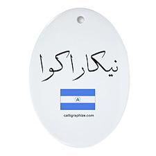 Nicaragua Flag Arabic Oval Ornament