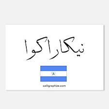 Nicaragua Flag Arabic Postcards (Package of 8)