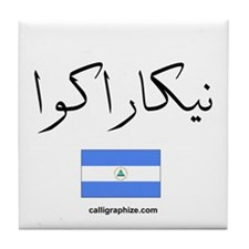Nicaragua Flag Arabic Tile Coaster