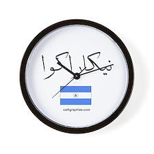 Nicaragua Flag Arabic Wall Clock