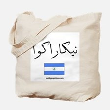 Nicaragua Flag Arabic Tote Bag