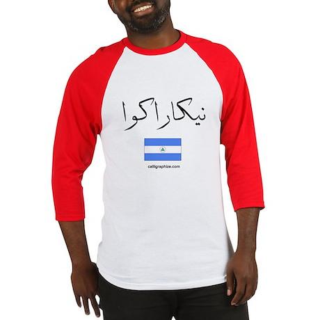 Nicaragua Flag Arabic Baseball Jersey